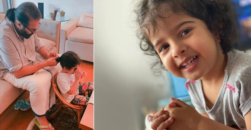 dulquer-salman-s-fathers-day-wish-with-photo-of-mammootty-and-daughter-mariyam
