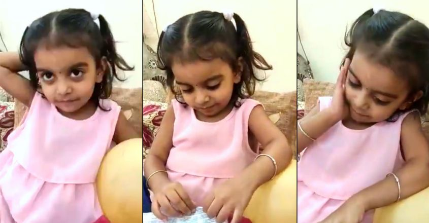 two-and-half-year-old-girl-says-capital-205-countries-viral-video
