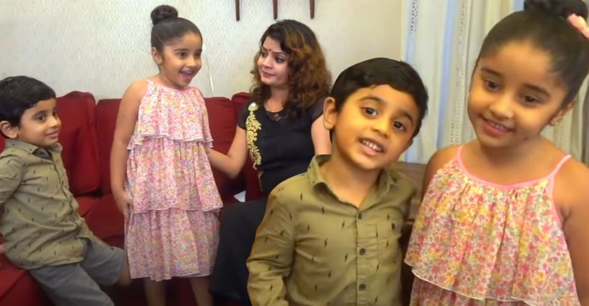 subi-suresh-post-video-with--rimi-tomy-kanmani-and-kuttappi