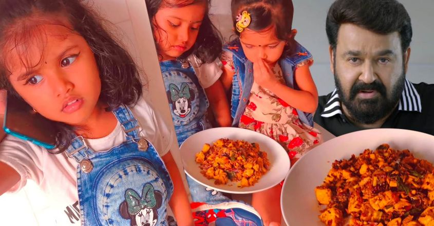 jovitha-cooking-mohanlal-special-chicken-curry