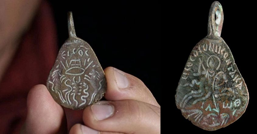 mysterious-1500-year-old-amulet-that-protects-from-evil-sprits-is-unearthed-in-israel