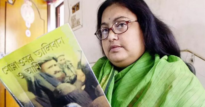 sushmita-banerjee-indian-author-who-was-killed-in-afghanistan