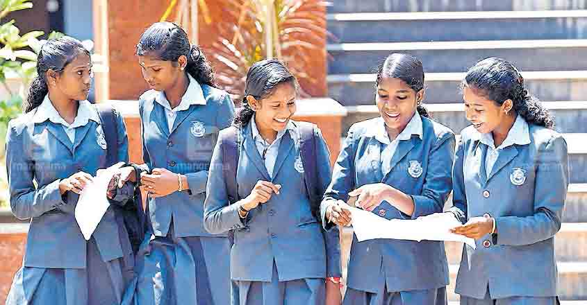 Holiday for Kerala schools