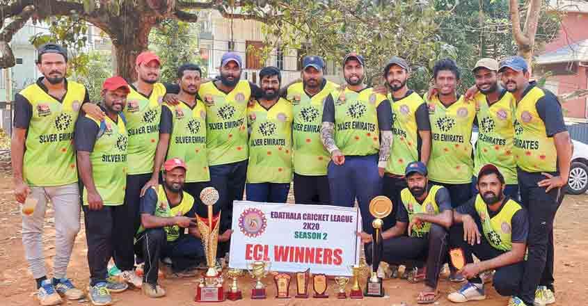 edatala-cricket-league-tournament