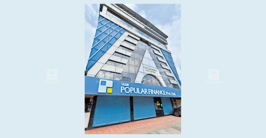pathanamthitta-popular-finance