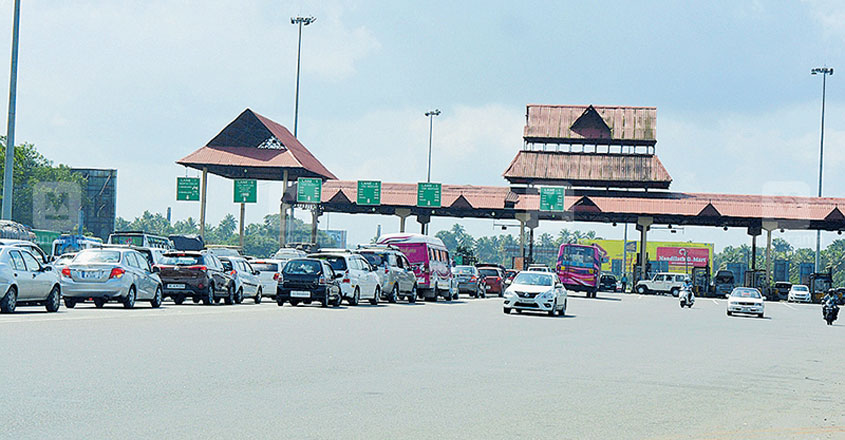 tcr-toll-plaza