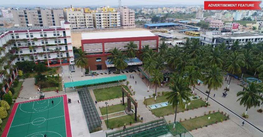 Garden_City_University