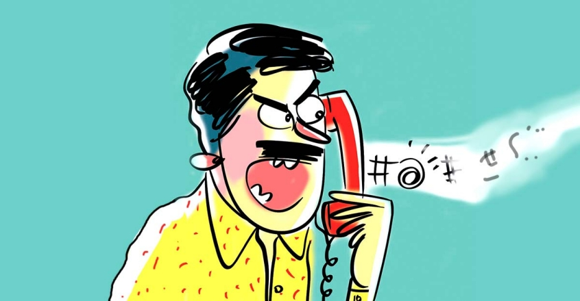 b-s-warrier-received-an-anonymous-call-iillustration