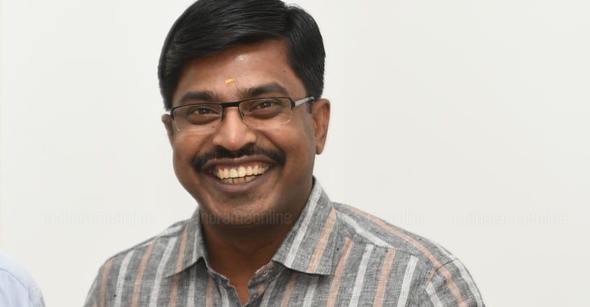 Rajamanickayam