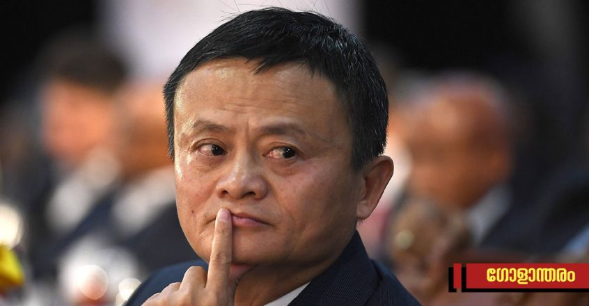 alibaba-co-dounder-chinese-business-magnate-jack-ma