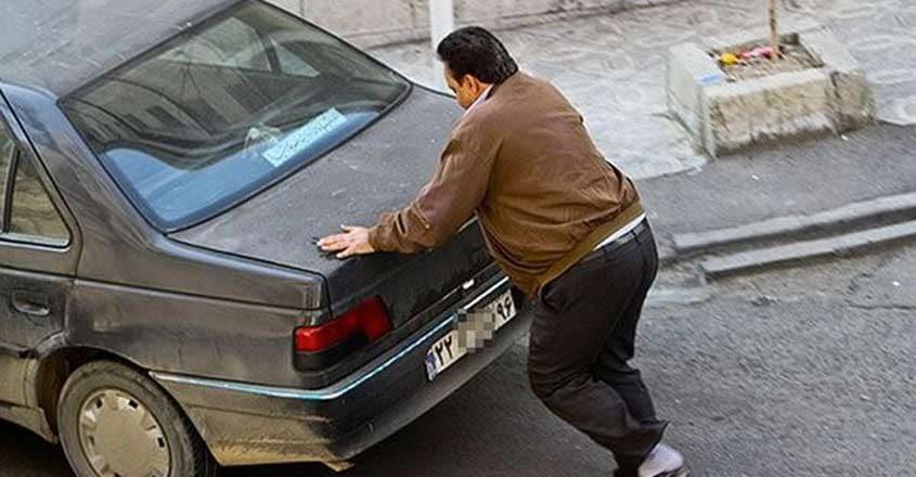 Car_Numberplate_Blocker