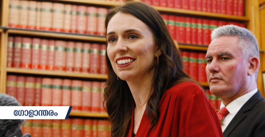 new-zealand-s-jacinda-ardern-prime-minister-article-image