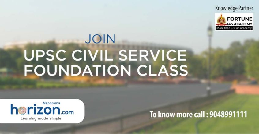 UPSC-Civil-Services-Foundation