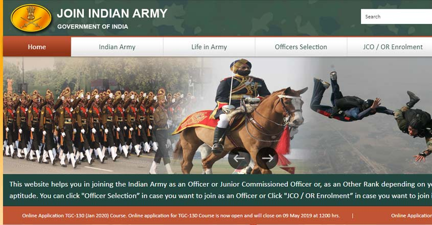 Indian_Army