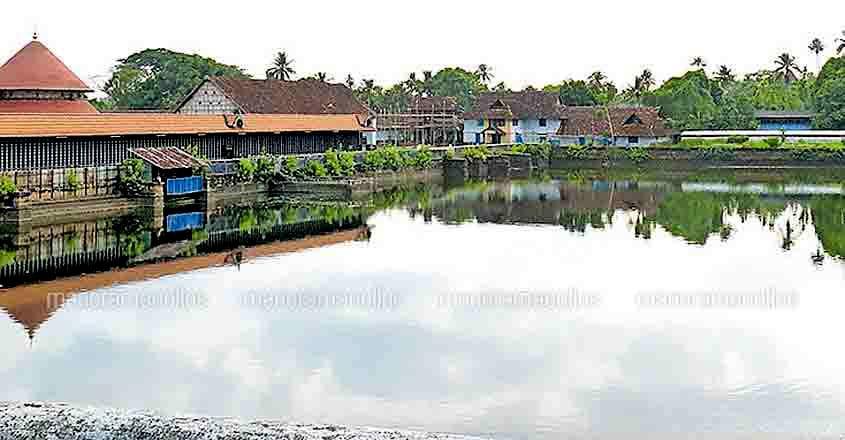 Koodalmanikyam Temple Pond
