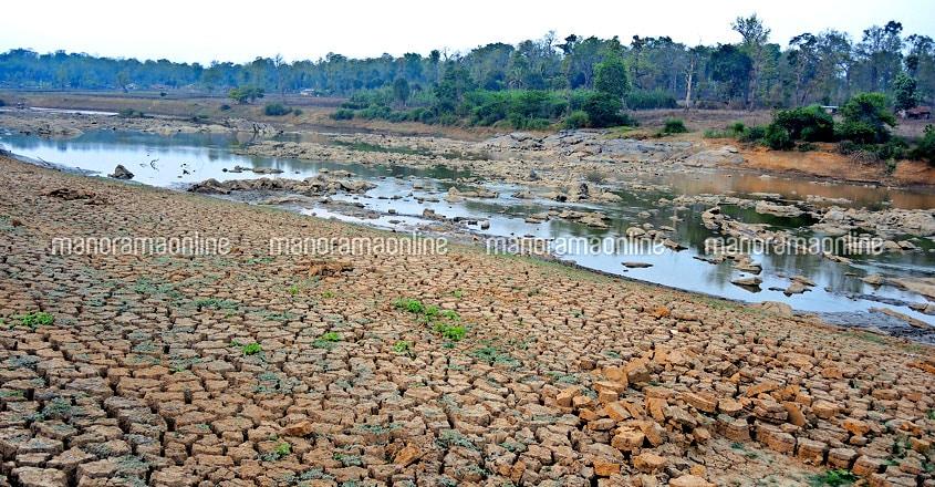 Kabani River