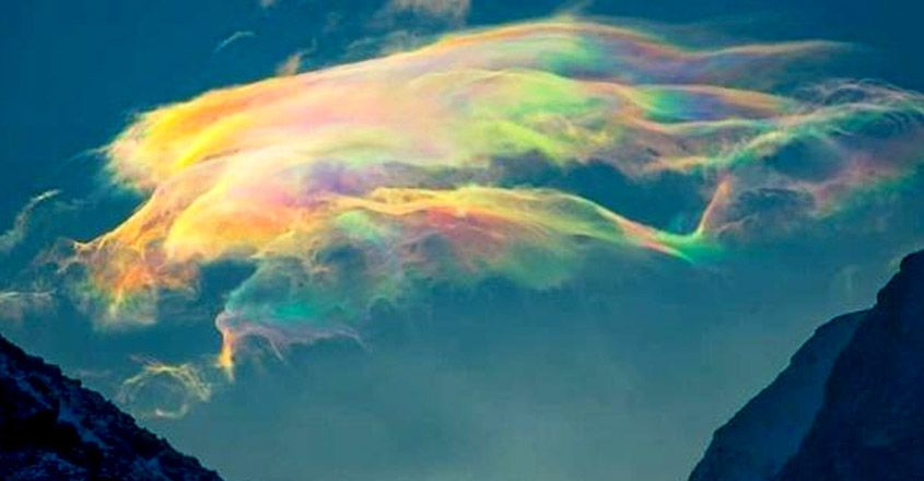 Rainbow Clouds In Serbia