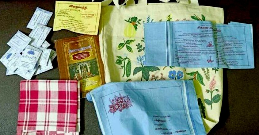 wedding cards on handkerchief to reduce plastic