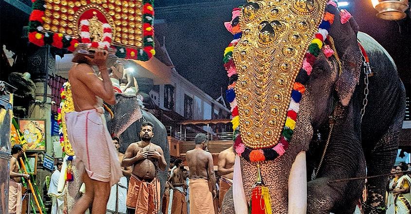 Gajaratnam Guruvayur Padmanabhan