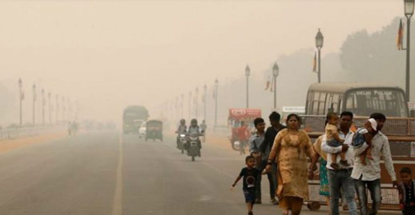 Plastic Burning Main Reason Behind Visibility Reduction Over Delhi