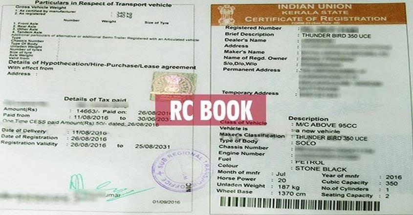 rc-book
