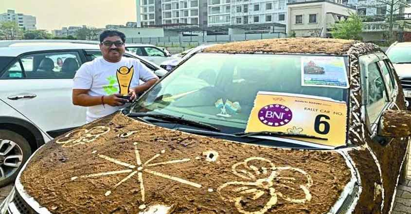 cow-dung-car