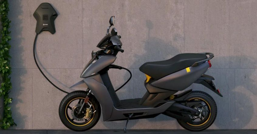 ather-450x-11