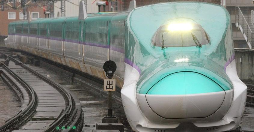 shinkansen-e2