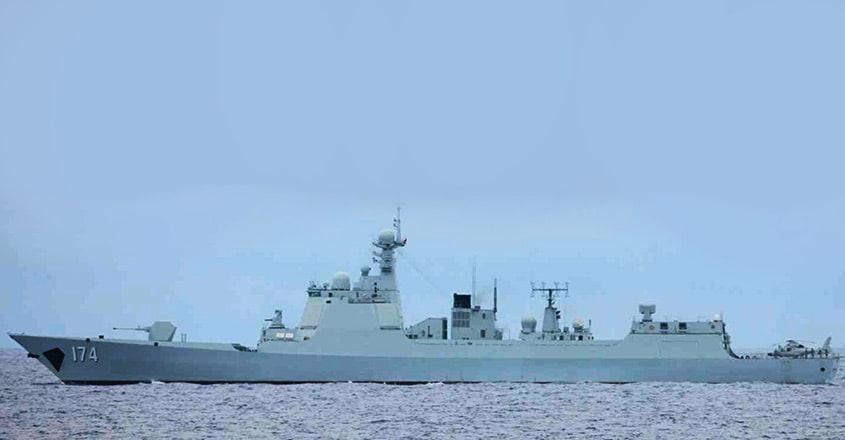 type-52d-luyang-II-class