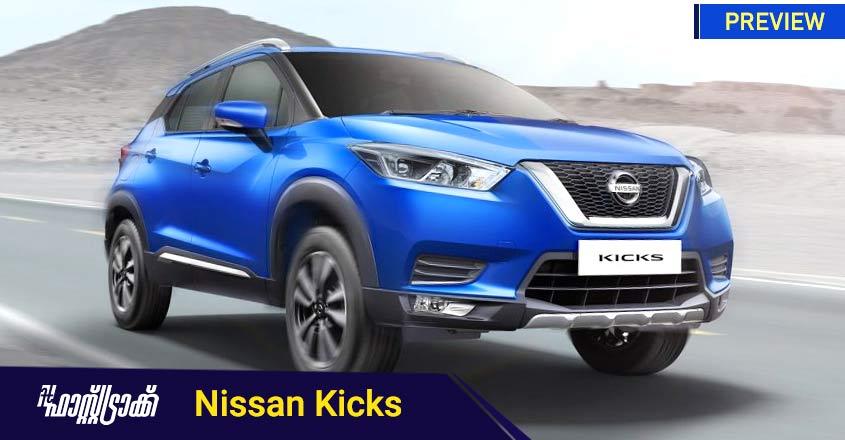 nissan-kicks-6