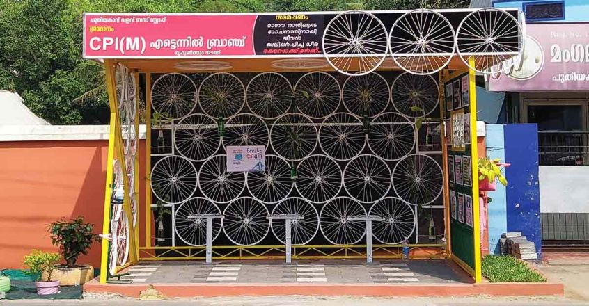 cycle-bus-stop