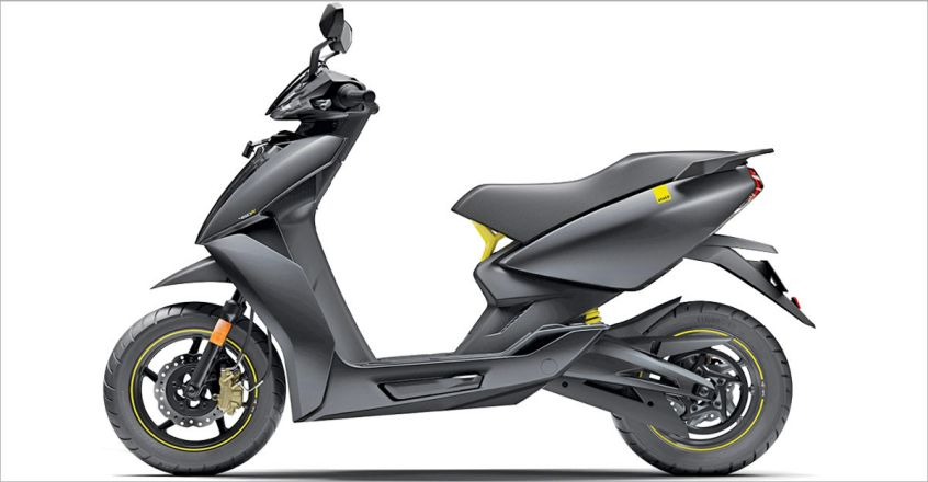 ather-450x-10