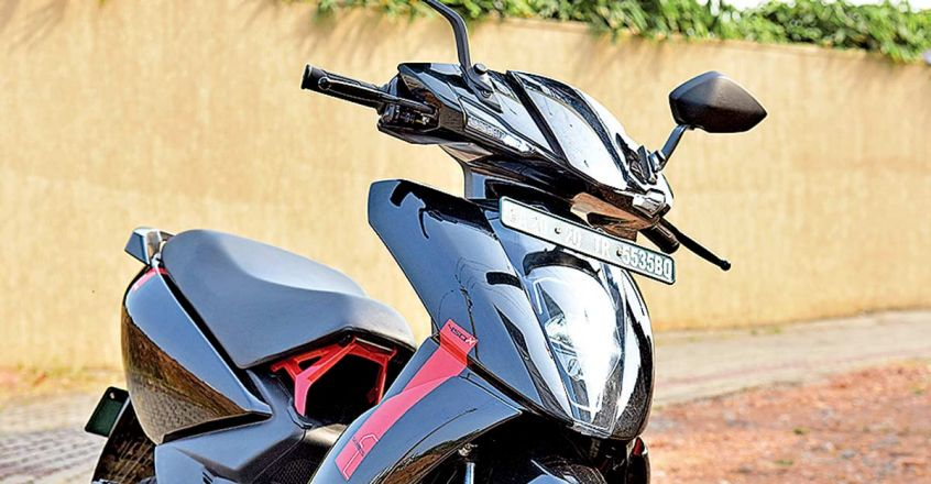 ather-450x-2