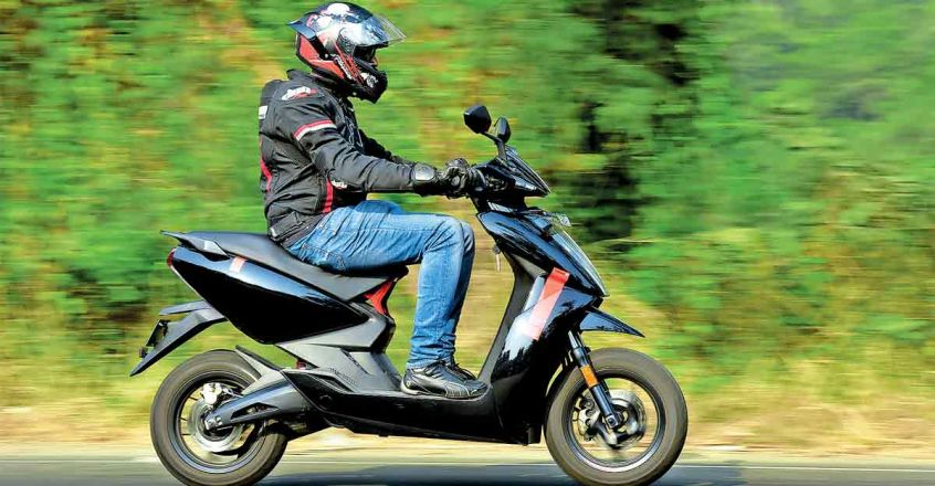ather-450x-9