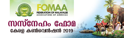 FOMAA Convention 2019