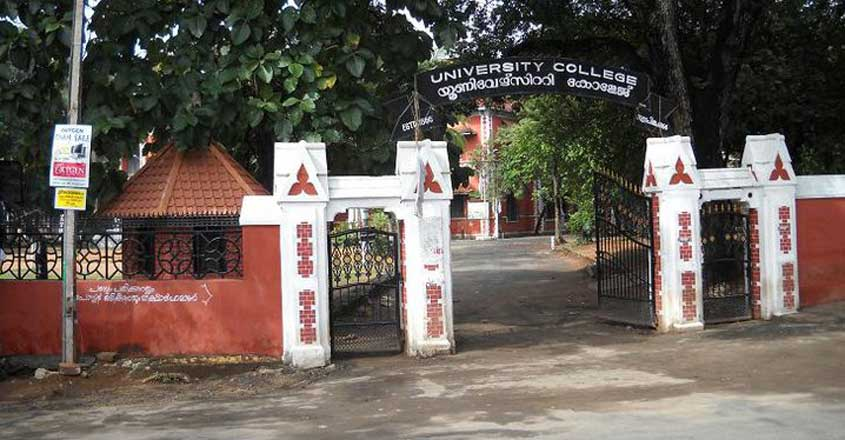 University-College%2cThiruvananthapuram