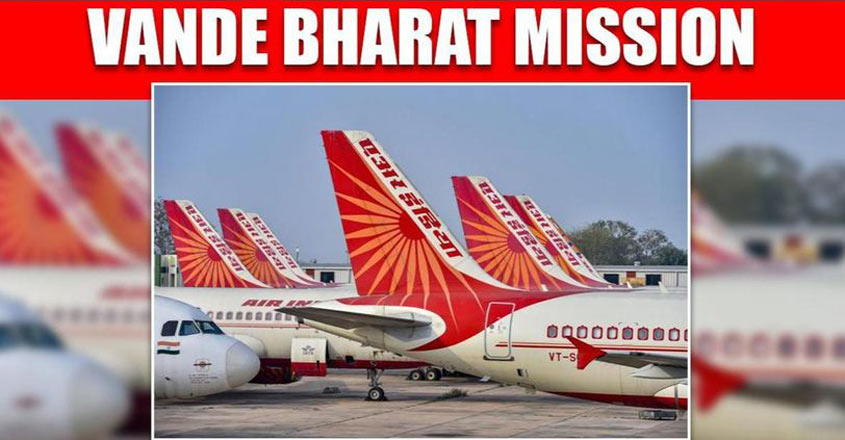 vande-bharat-mission