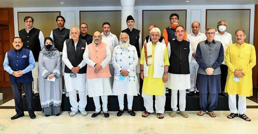 all-party-meeting-with-various-political-leaders-from-Jammu-and-Kashmir.-PTI