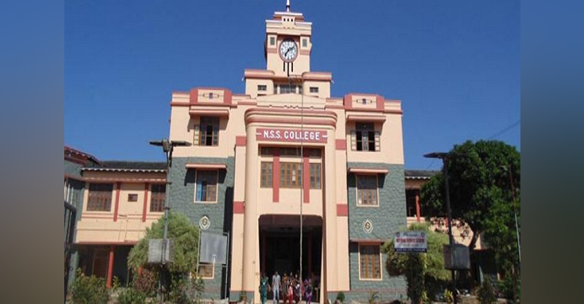 nss-college-1