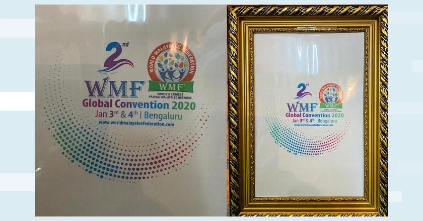 wmf-global-conv-logo