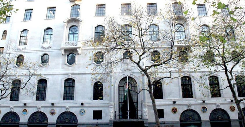 indian-high-commission-uk