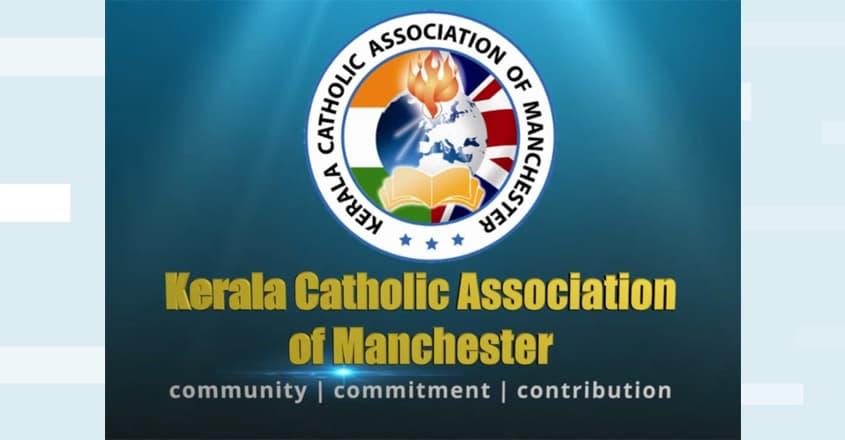 kca-manchester-logo