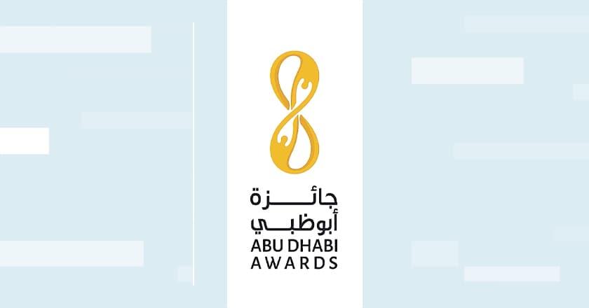 abu-dhabi-awards-logo