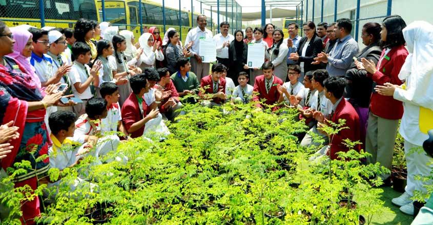 Habitat-School