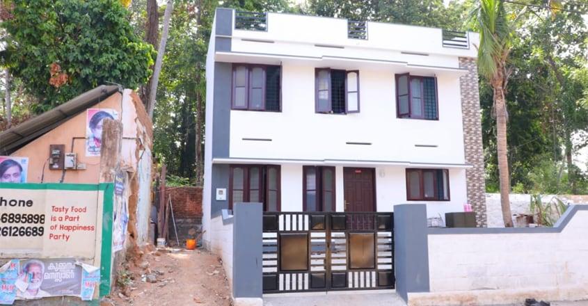 beema-kannu-home