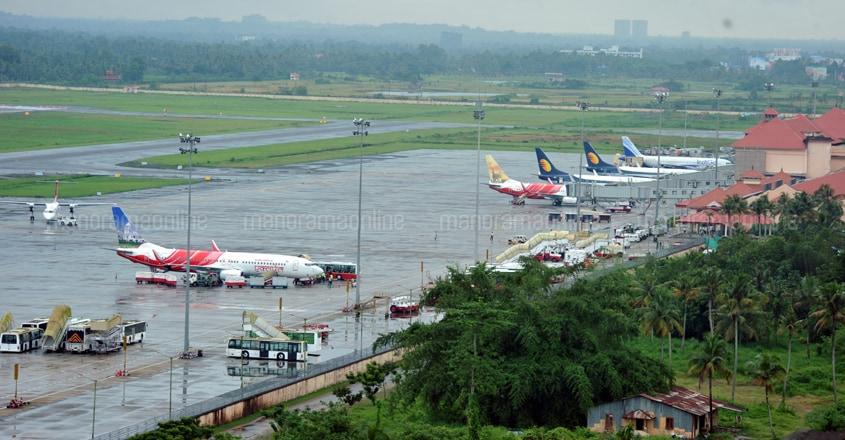 Airport Kochi