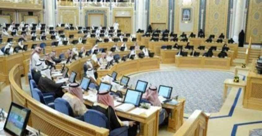 city-councils