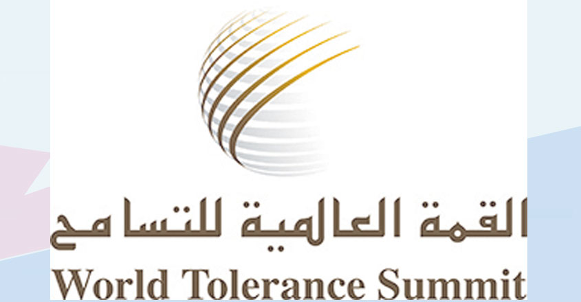 world-tolerance-summit
