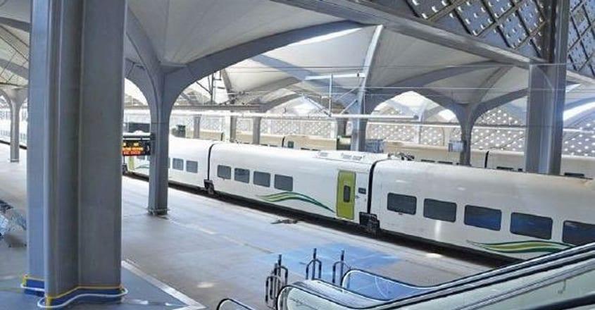 haramain-train