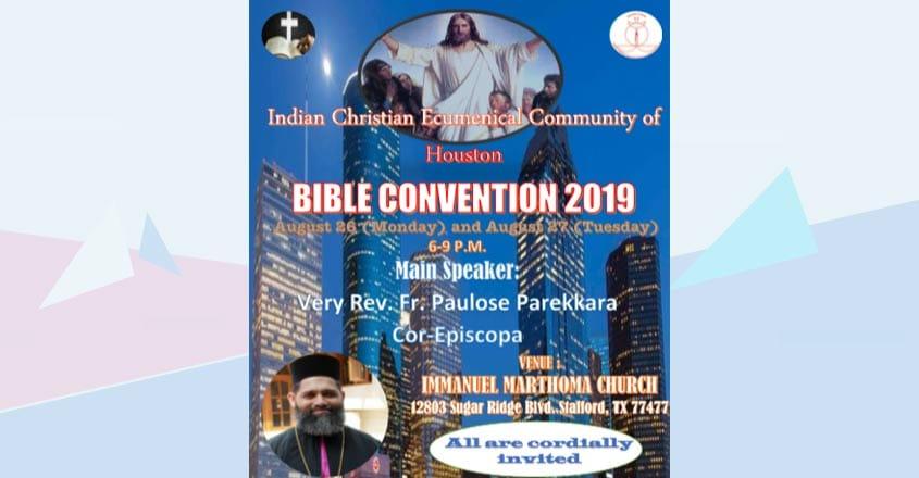 Convention-flier